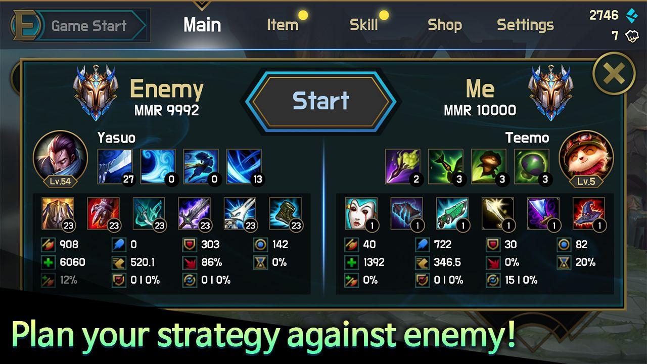 英雄决斗 (Ez Mirror Match2) : LOL Champions Battle 游戏截图5