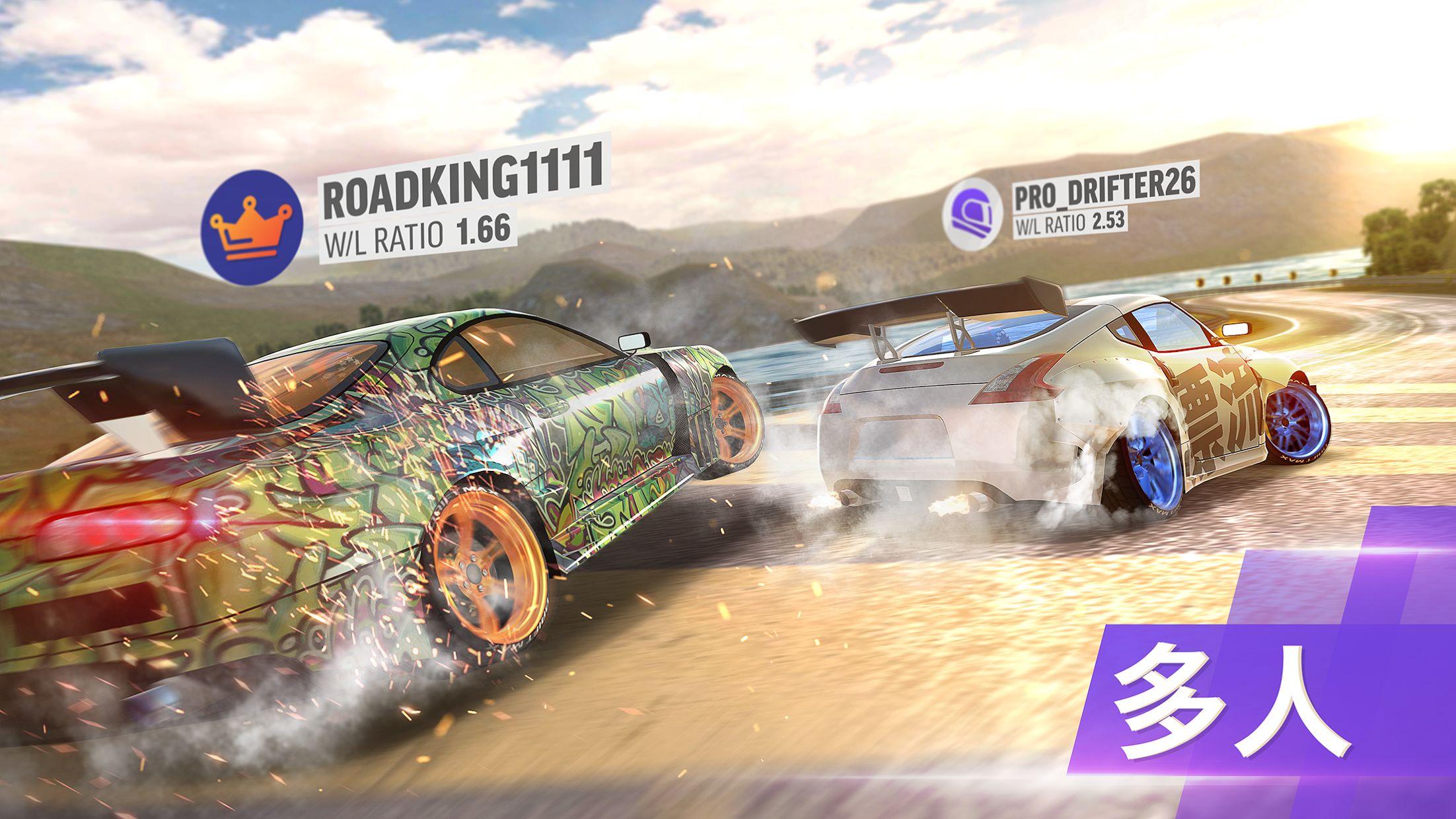 Drift Max Pro (极限漂移专家) - 赛车漂移游戏 游戏截图3