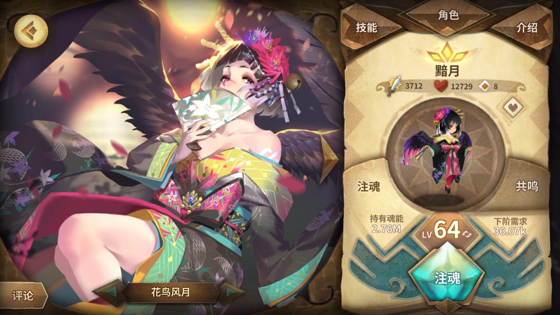 万象物语(国际版) 游戏截图2