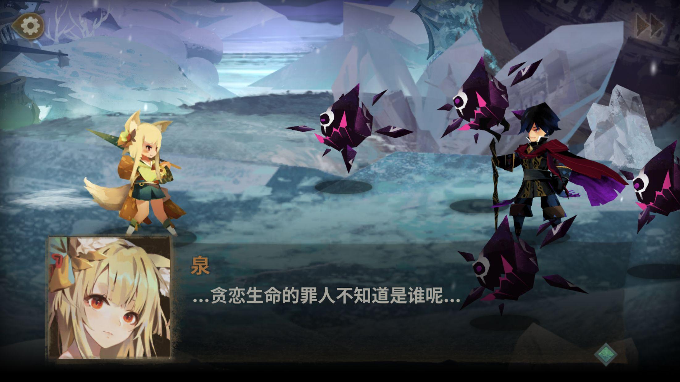 万象物语(国际版) 游戏截图5