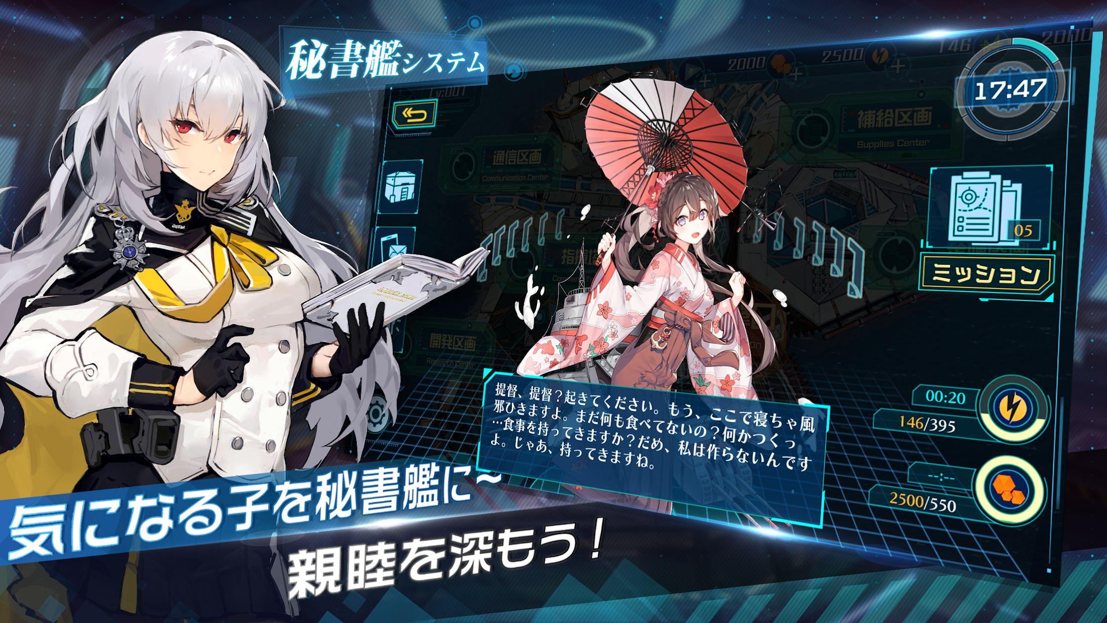 苍青幻影(日服) 游戏截图3