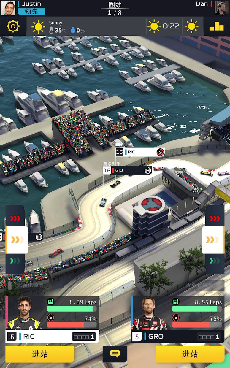 F1 Manager 游戏截图1