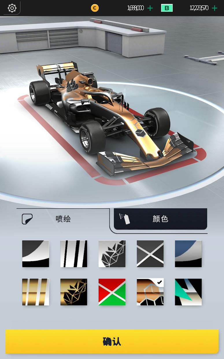 F1 Manager 游戏截图4
