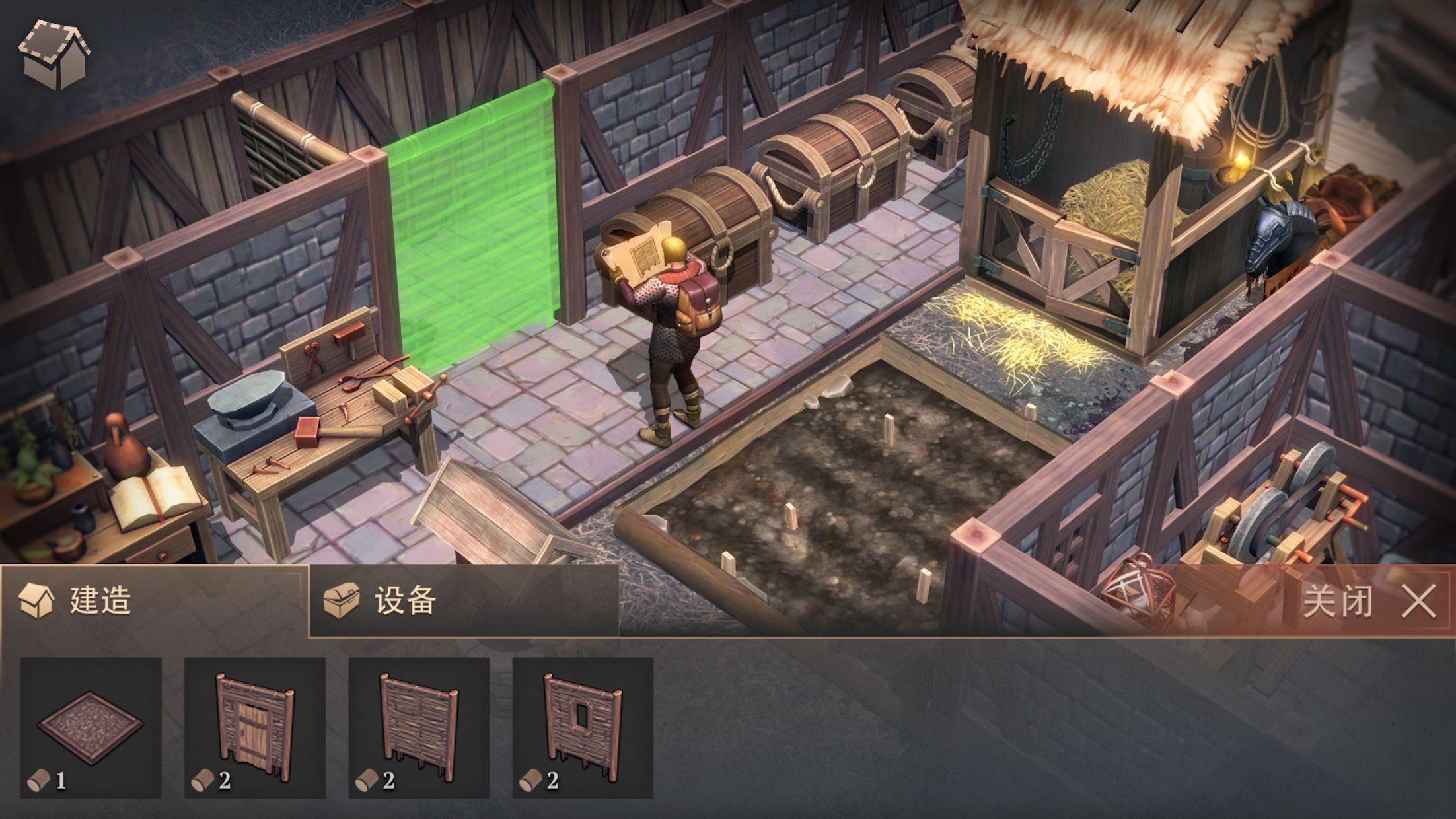 冷酷灵魂:黑暗幻想生存游戏 游戏截图2