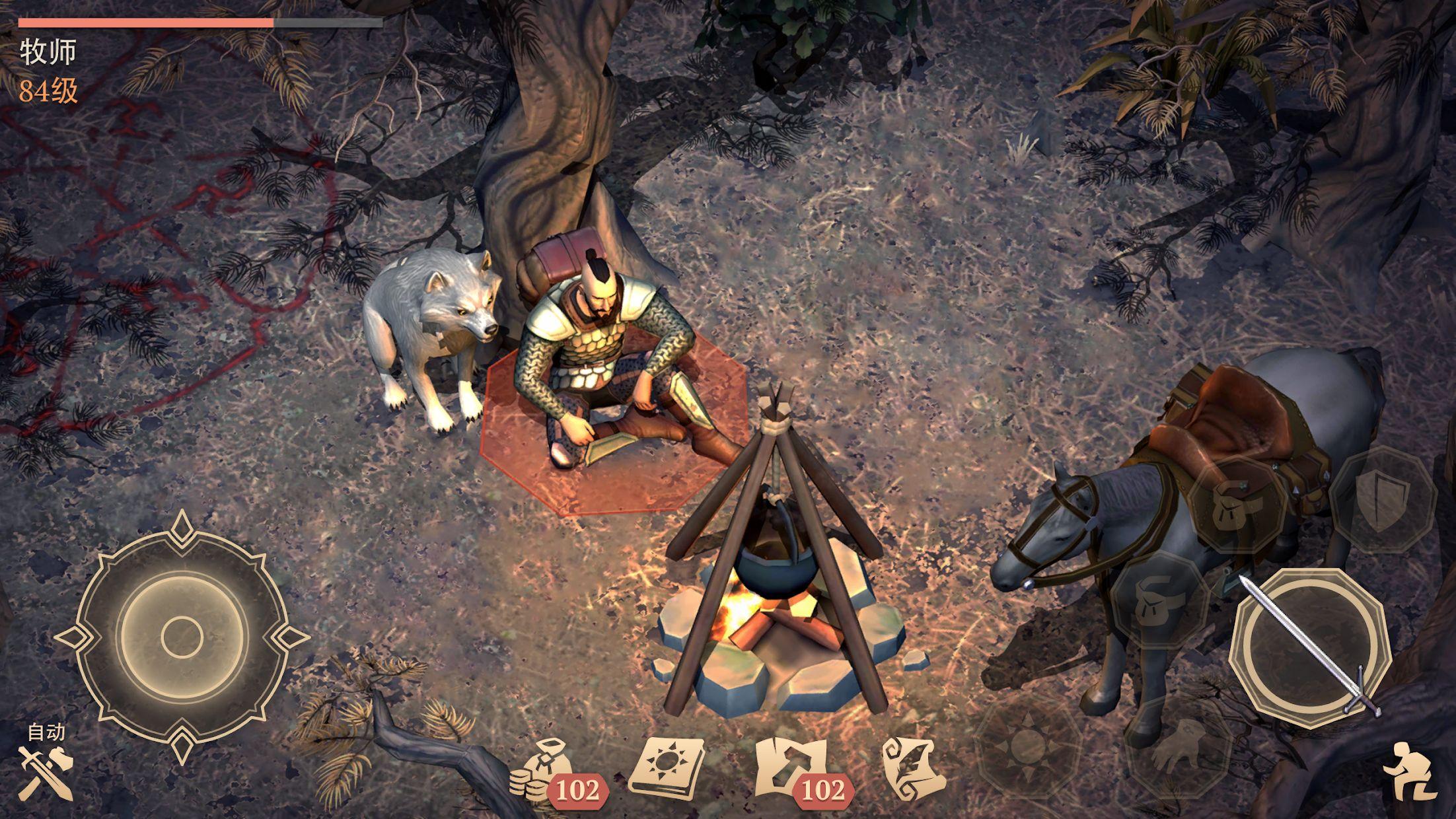 冷酷灵魂:黑暗幻想生存游戏 游戏截图3