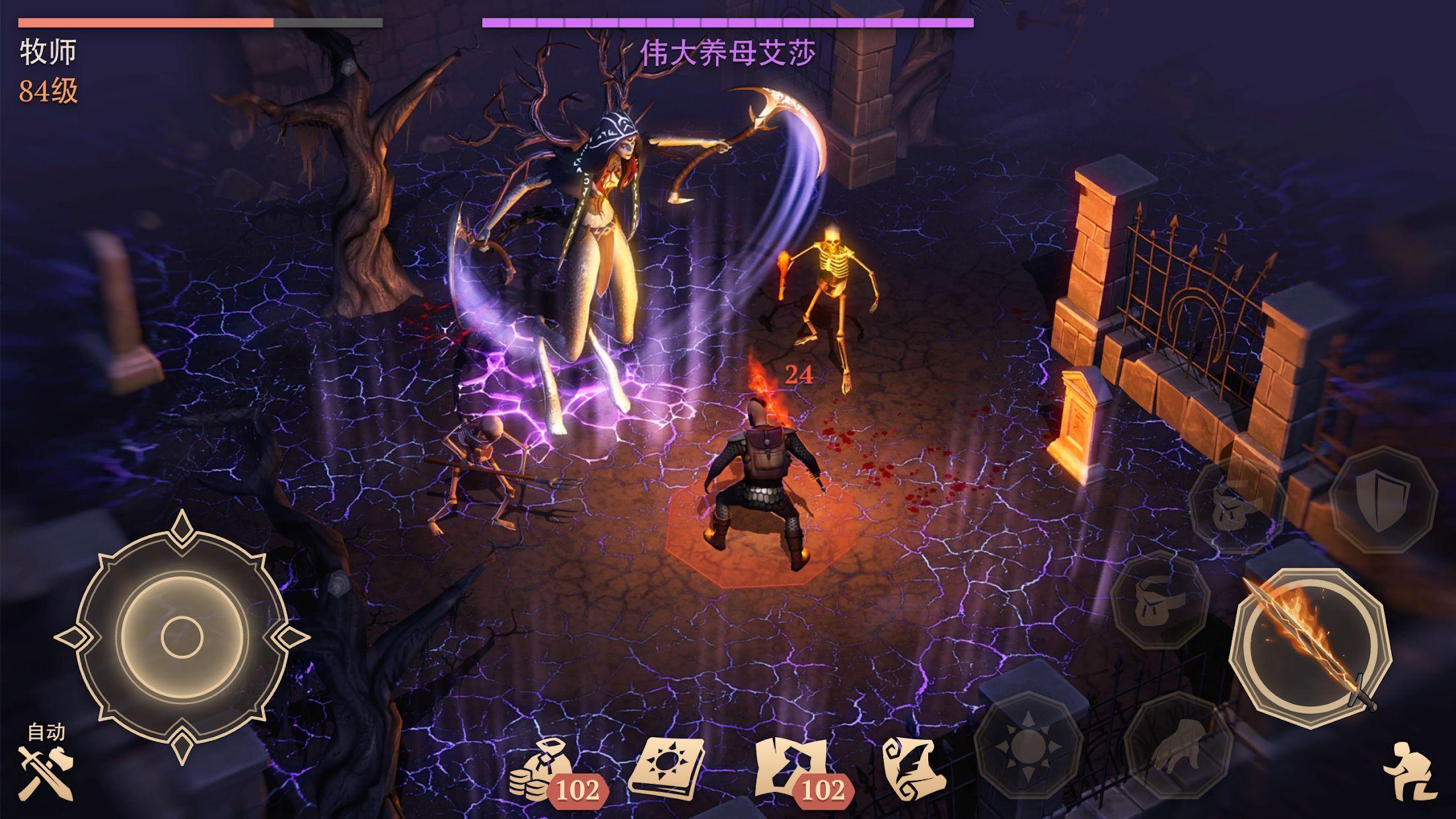 冷酷灵魂:黑暗幻想生存游戏 游戏截图5