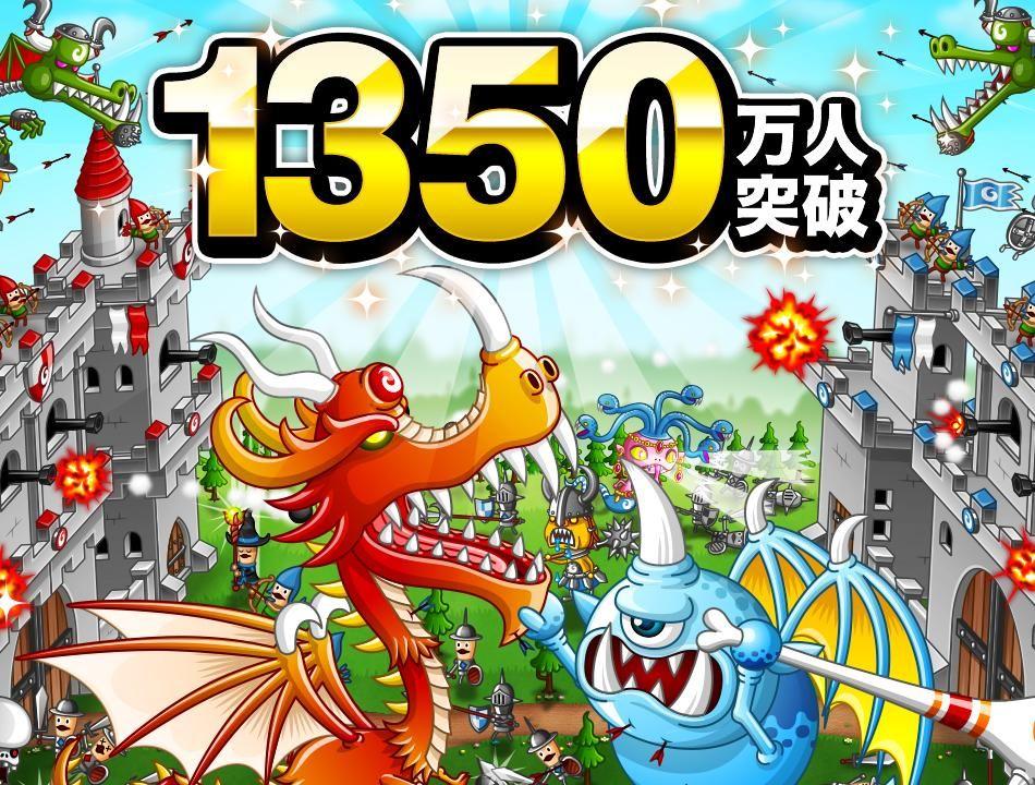 城堡与巨龙 游戏截图2