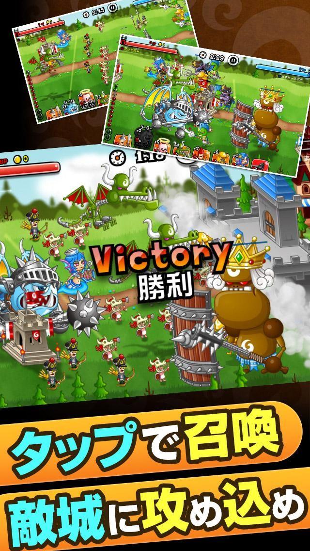 城堡与巨龙 游戏截图5