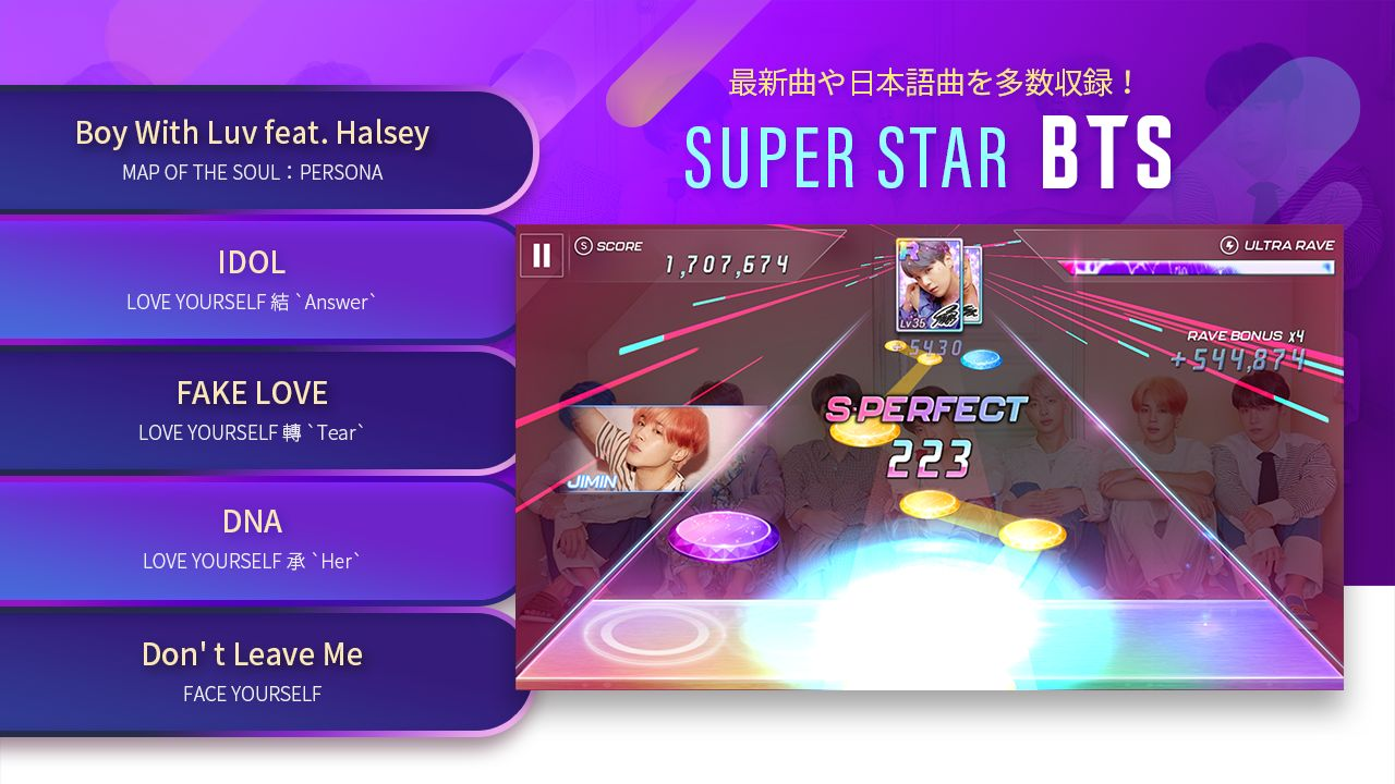 SUPERSTAR BTS(日服) 游戏截图2