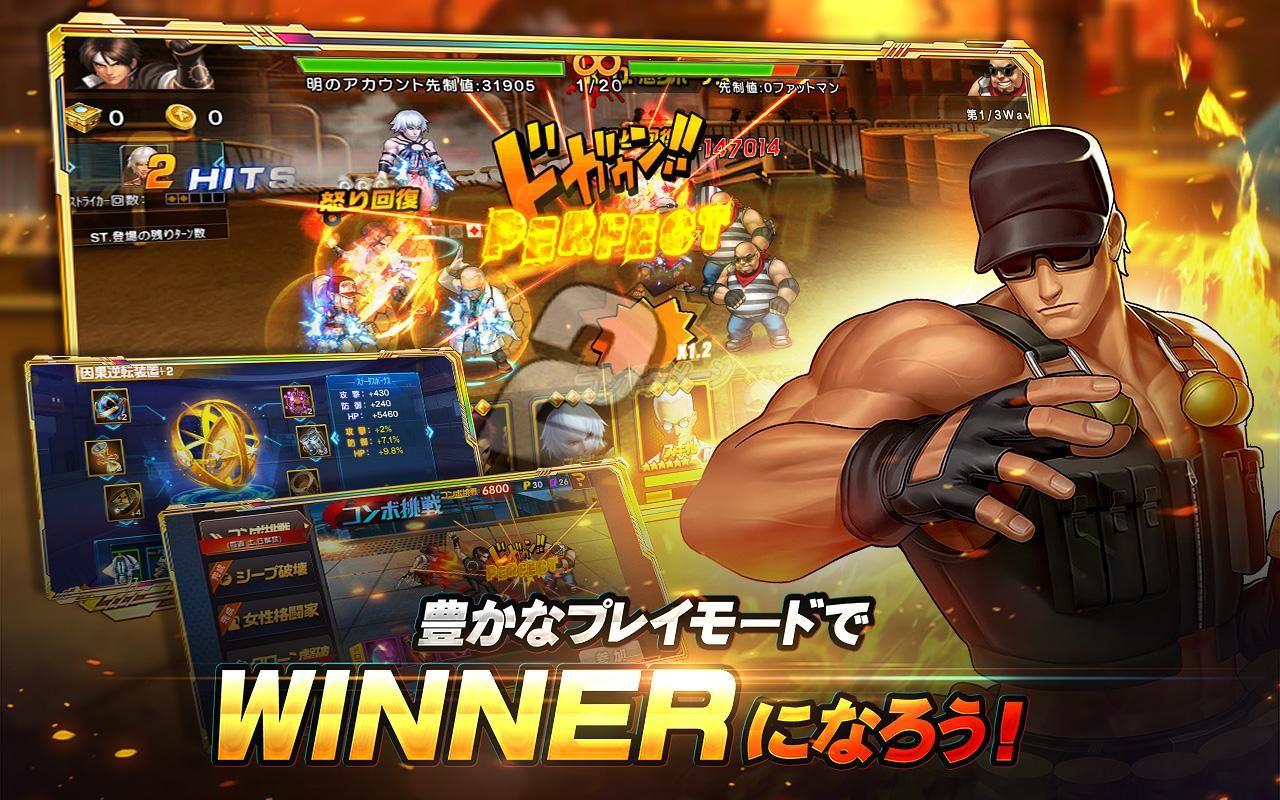 拳皇98:终极之战OL 游戏截图3