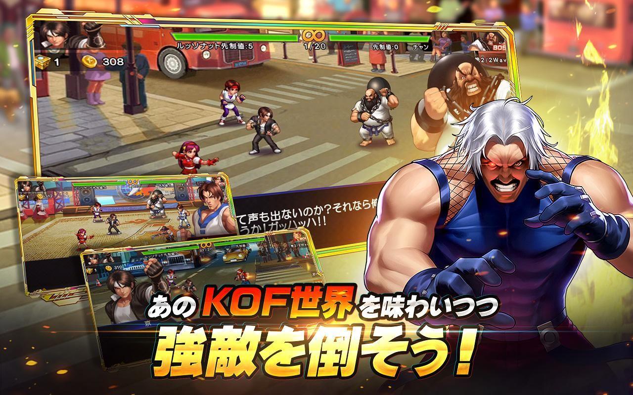 拳皇98:终极之战OL 游戏截图4