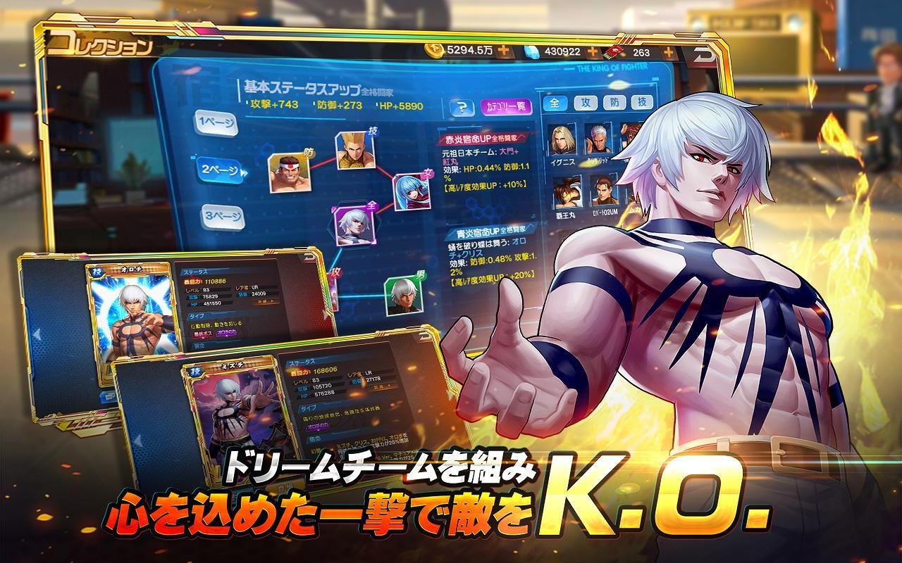 拳皇98:终极之战OL 游戏截图5