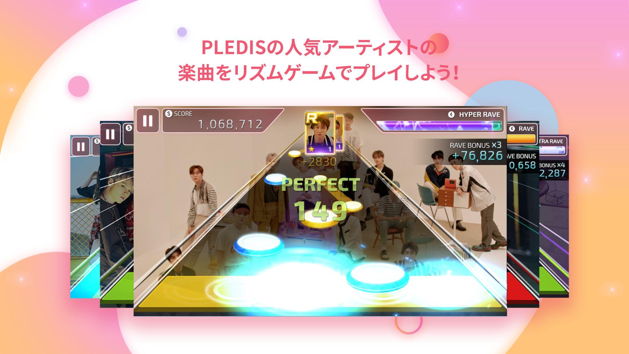 SUPERSTAR PLEDIS(日服) 游戏截图5