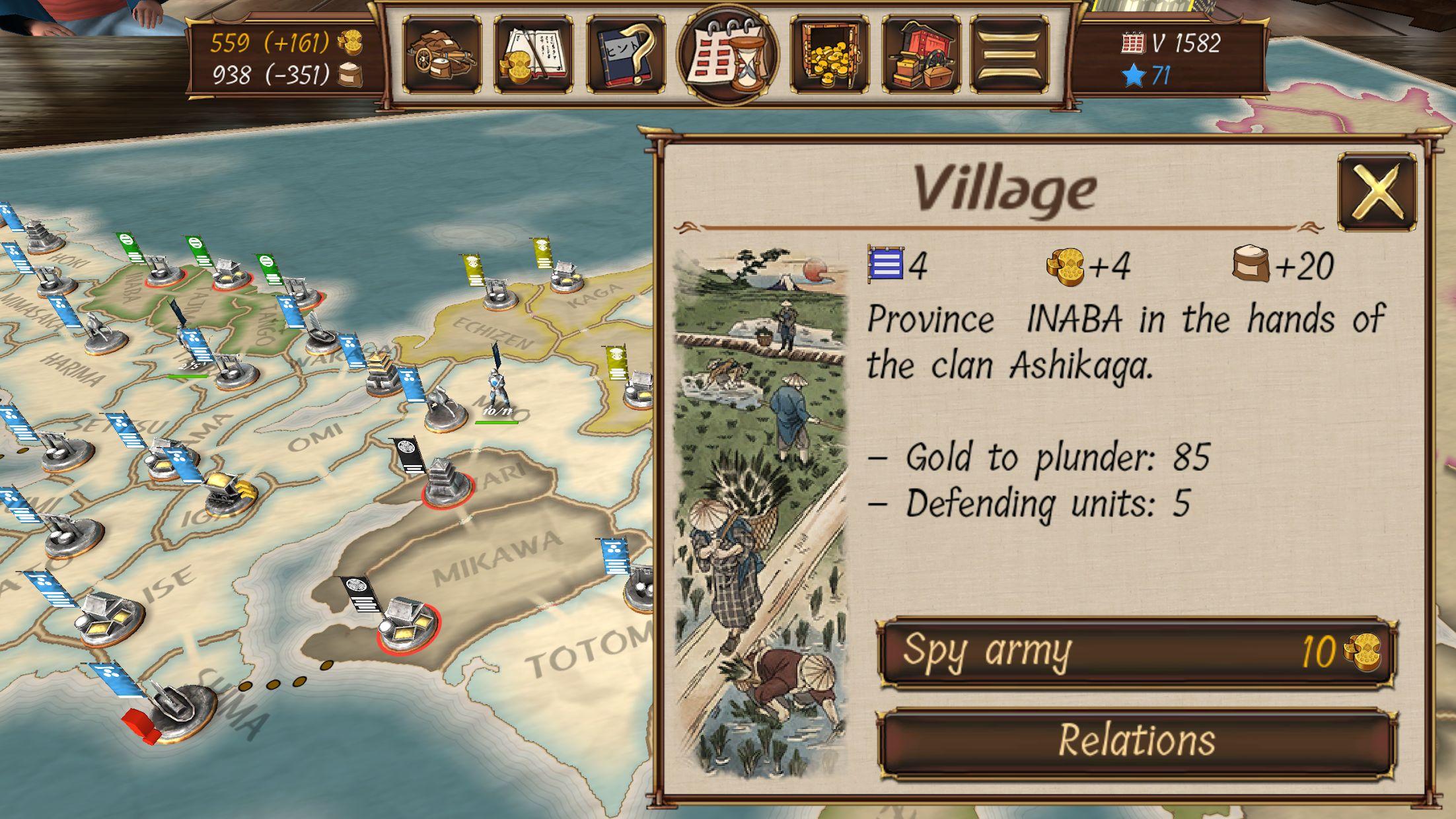 幕府之争:上兵伐谋 游戏截图3