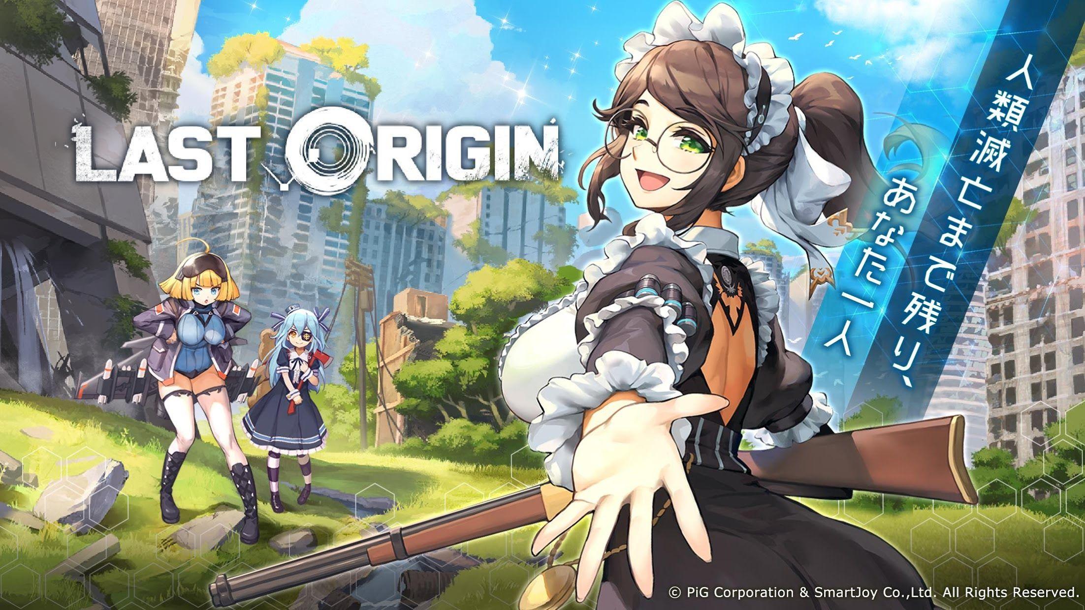 最后的起源(日服 Last Origin) 游戏截图1