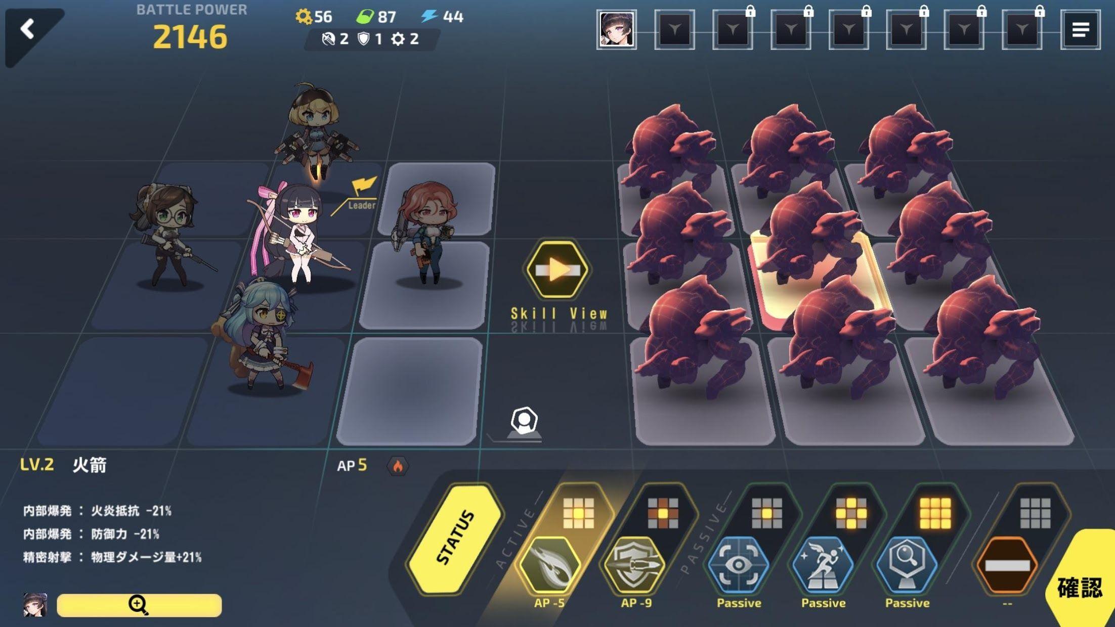 最后的起源(日服 Last Origin) 游戏截图4