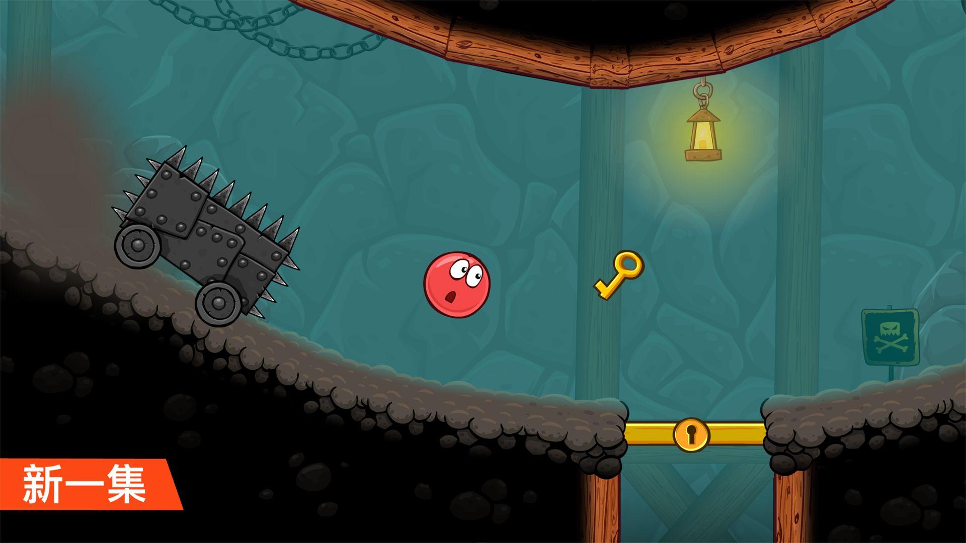 Red Ball 4 游戏截图3