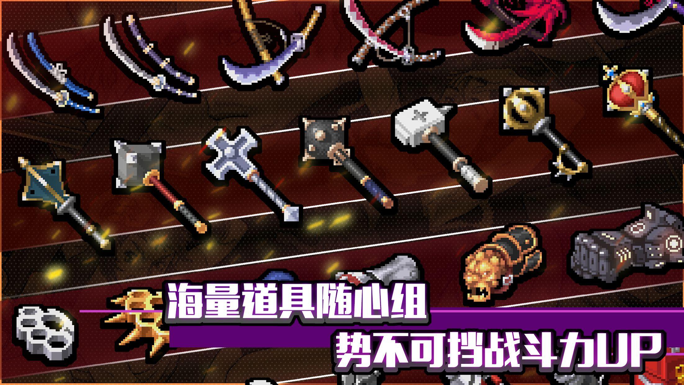 战魂铭人(国际服) 游戏截图3