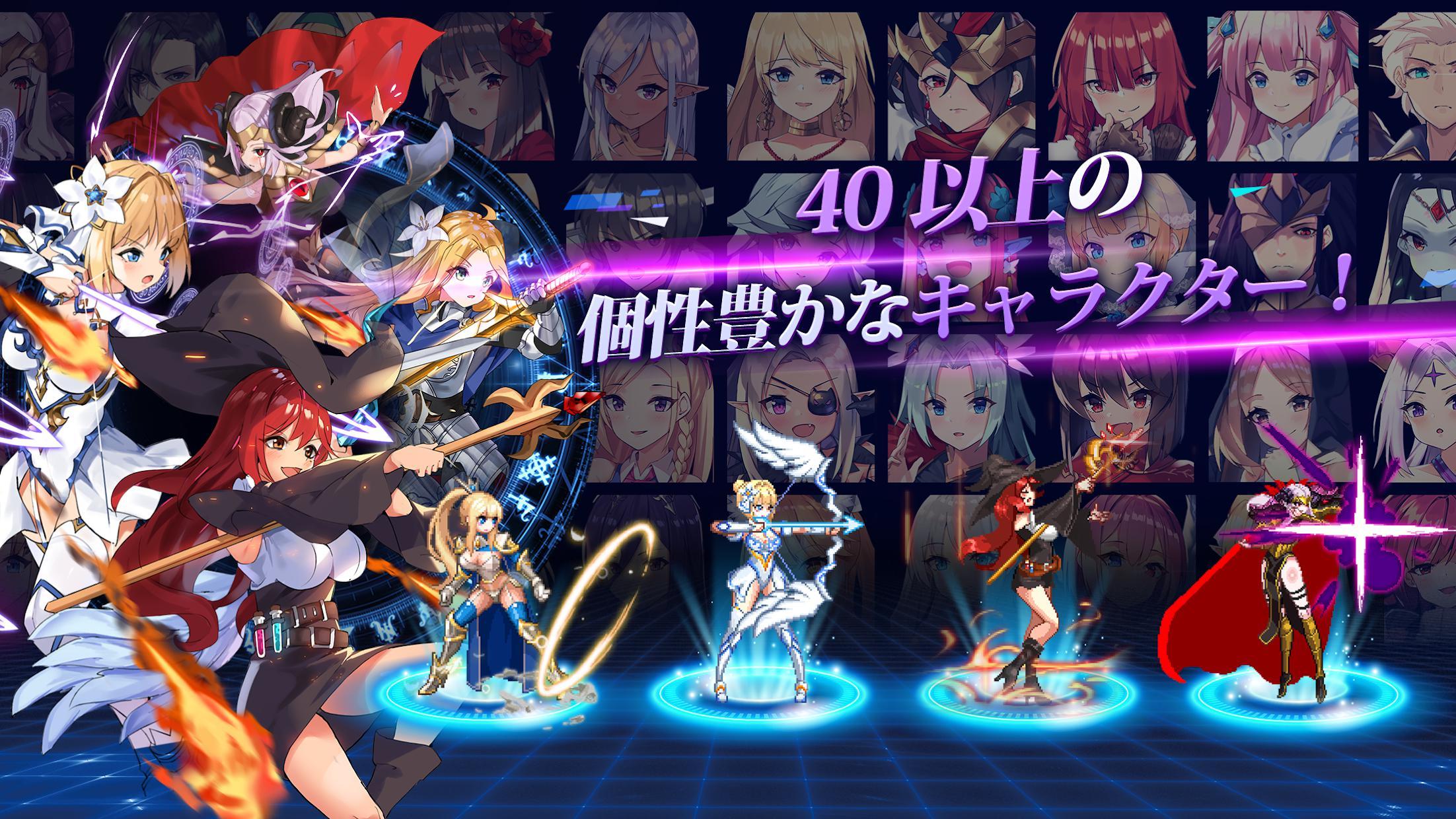 剑客物语(日服) 游戏截图3
