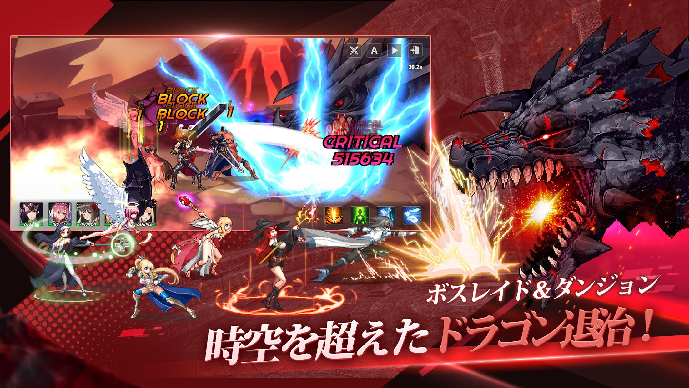 剑客物语(日服) 游戏截图4