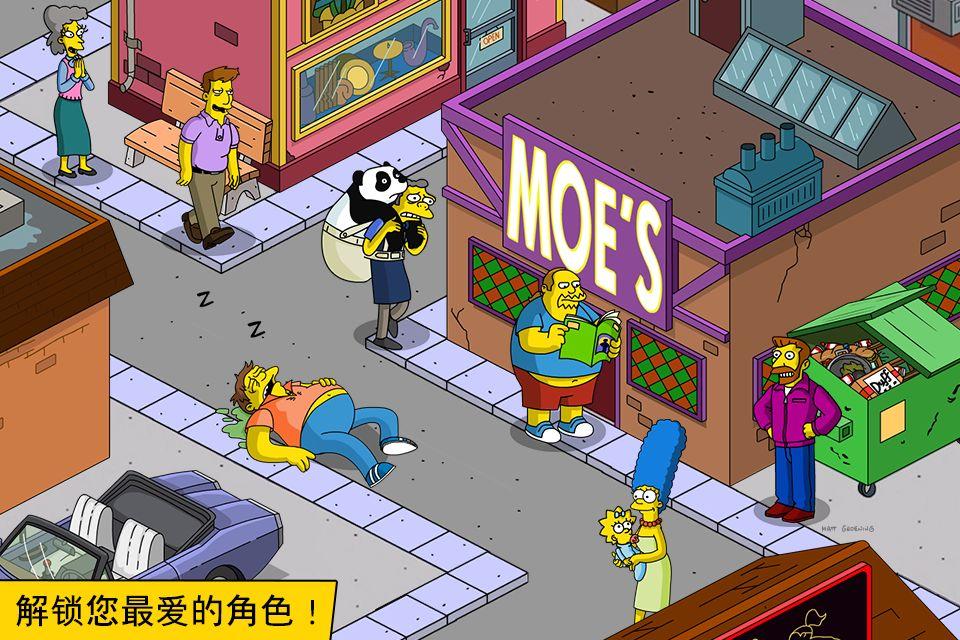 辛普森一家™ Springfield 游戏截图2