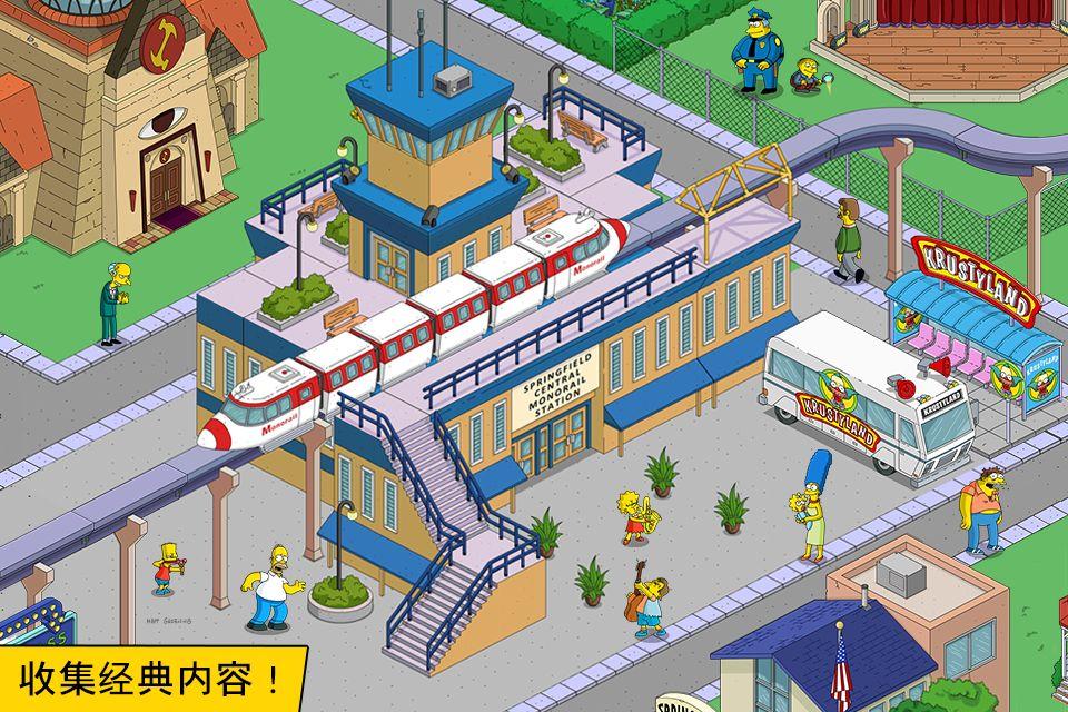 辛普森一家™ Springfield 游戏截图3