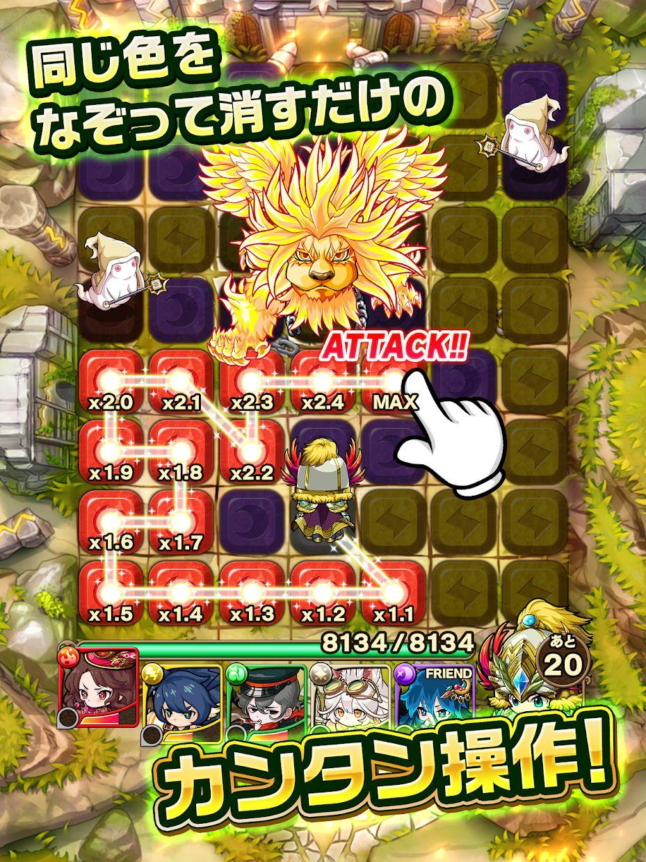 波可龙迷宫 游戏截图3