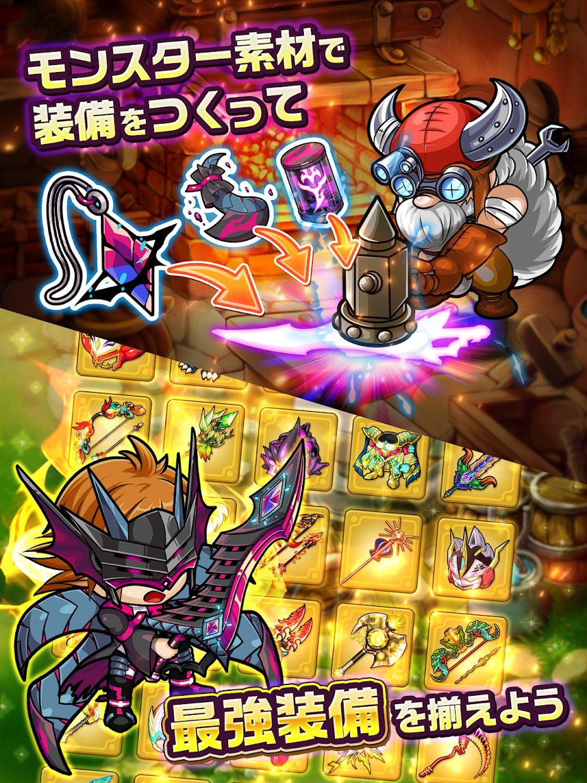 波可龙迷宫 游戏截图4