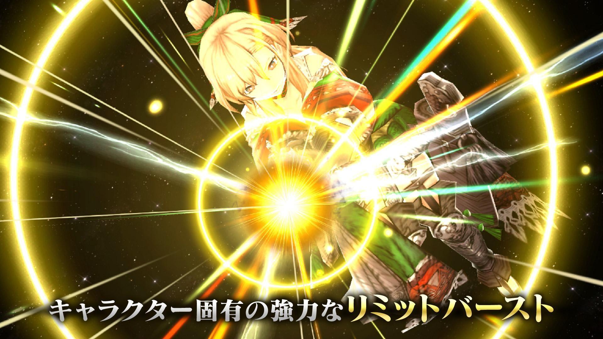 最终幻想:勇气启示录 幻影战争(日服) 游戏截图3