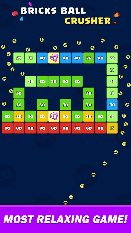 Bricks Ball Crusher 游戏截图1