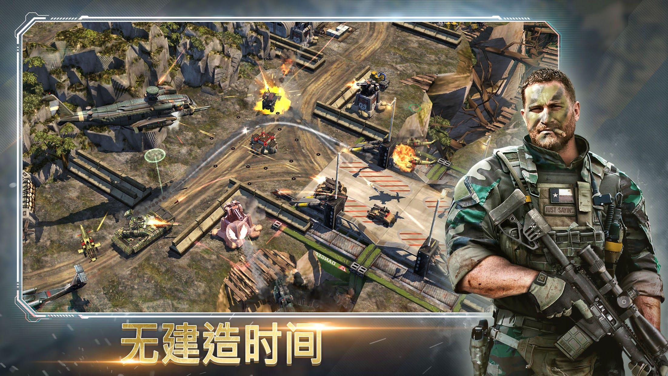 战争指挥官:恶棍攻击 游戏截图1