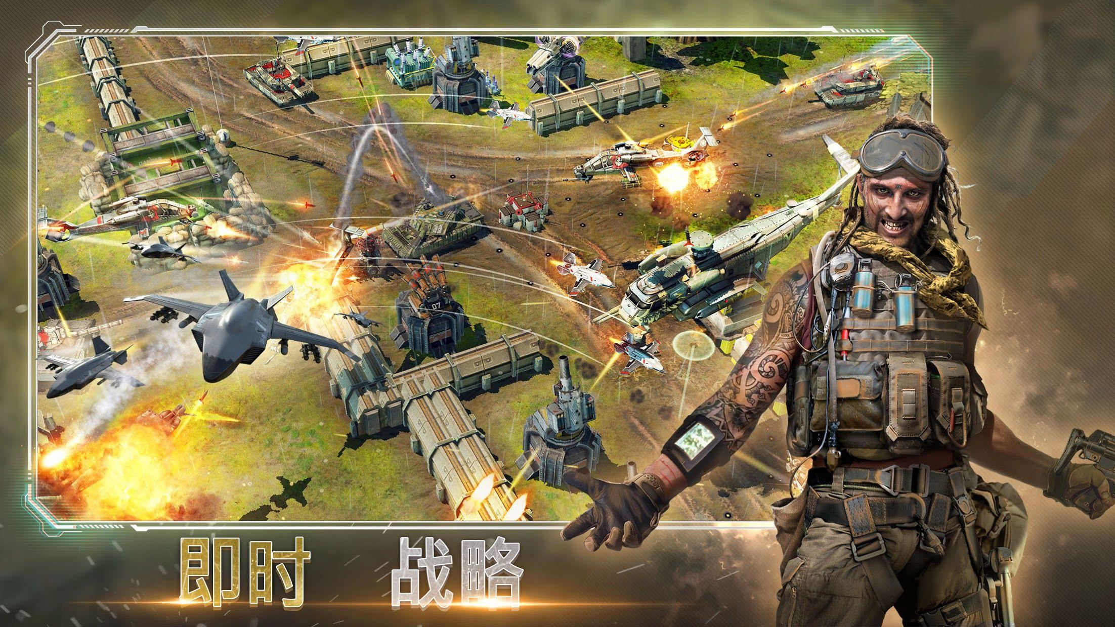 战争指挥官:恶棍攻击 游戏截图2