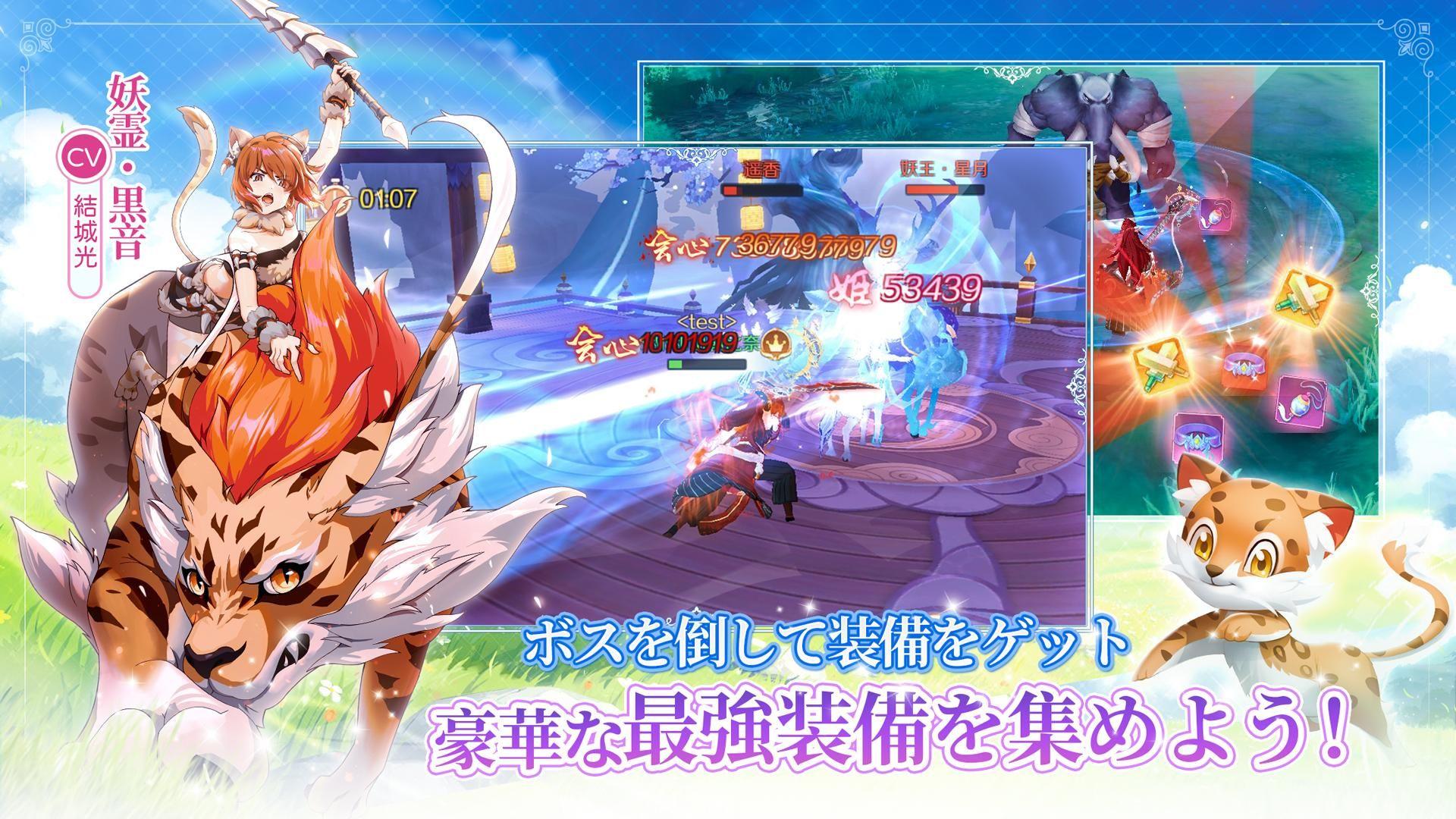天姫契约 游戏截图4