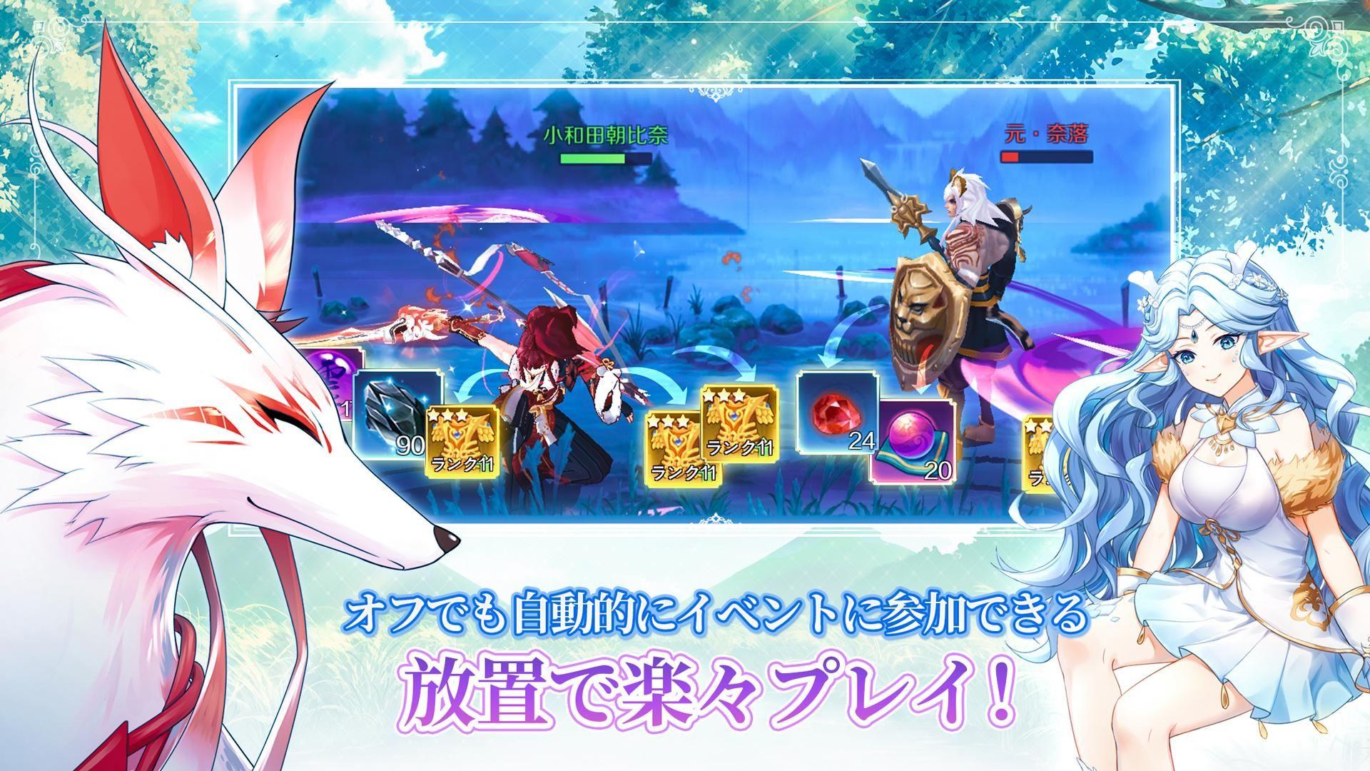 天姫契约 游戏截图5