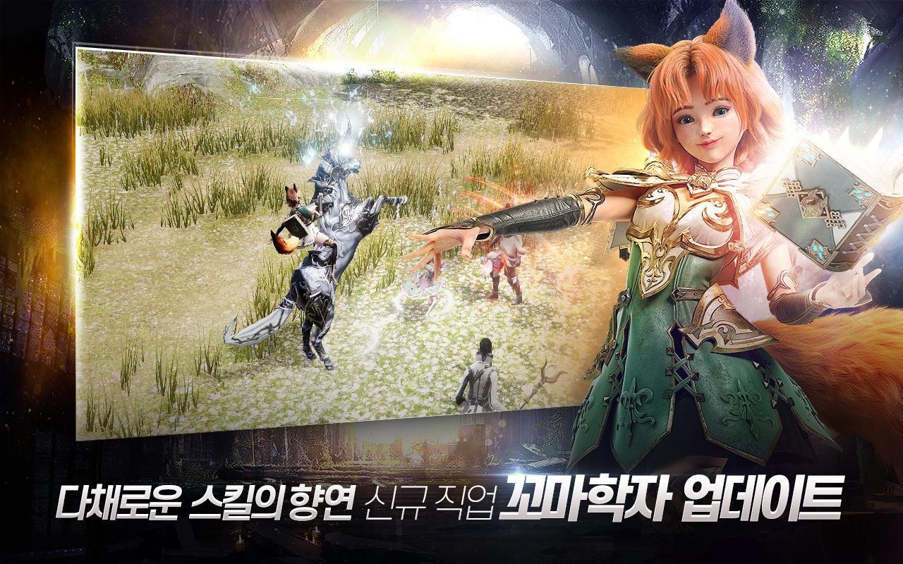 A3: STILL ALIVE(韩服) 游戏截图1