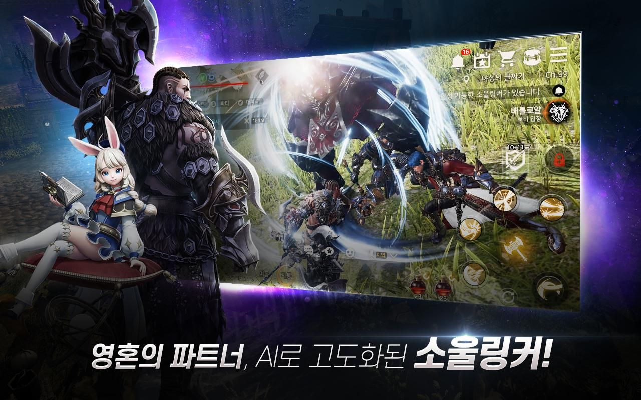 A3: STILL ALIVE(韩服) 游戏截图3