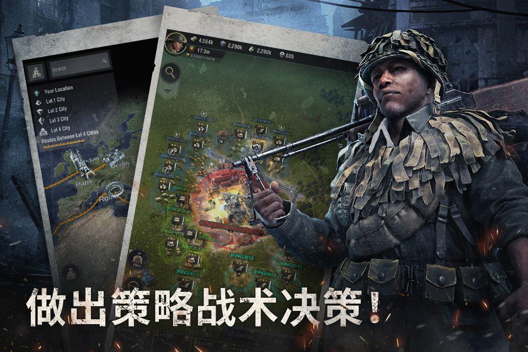 战火勋章-Warpath 游戏截图2
