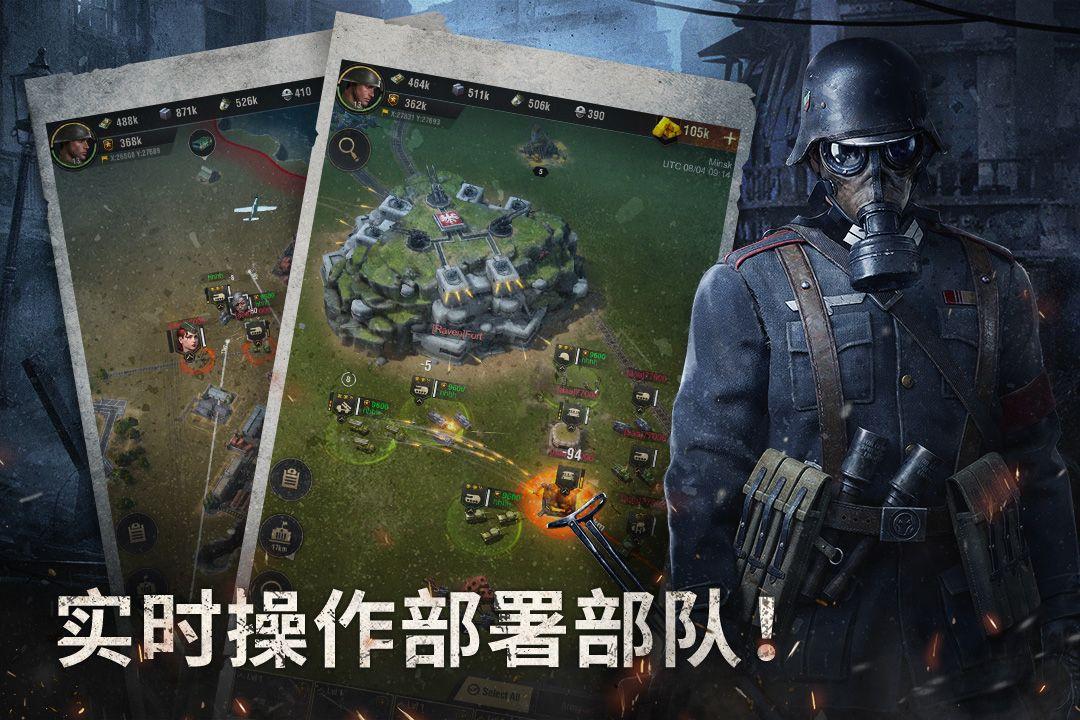 战火勋章-Warpath 游戏截图3