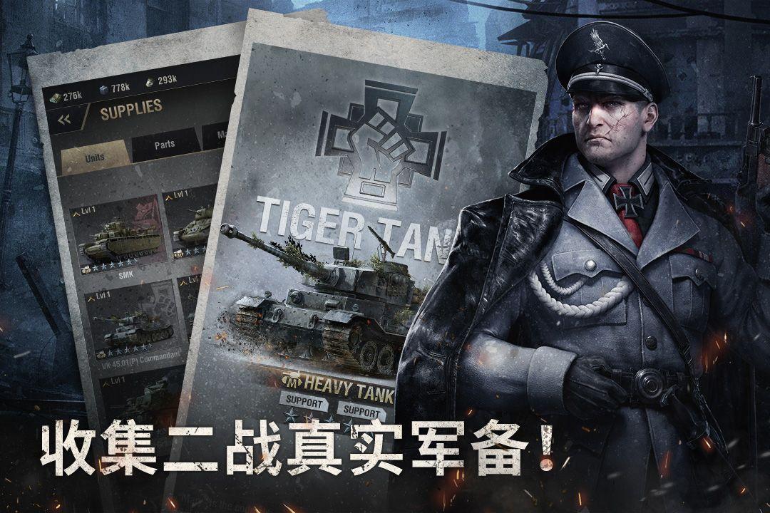 战火勋章-Warpath 游戏截图4