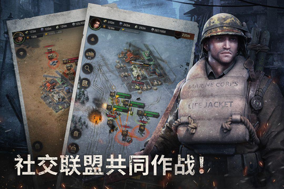 战火勋章-Warpath 游戏截图5