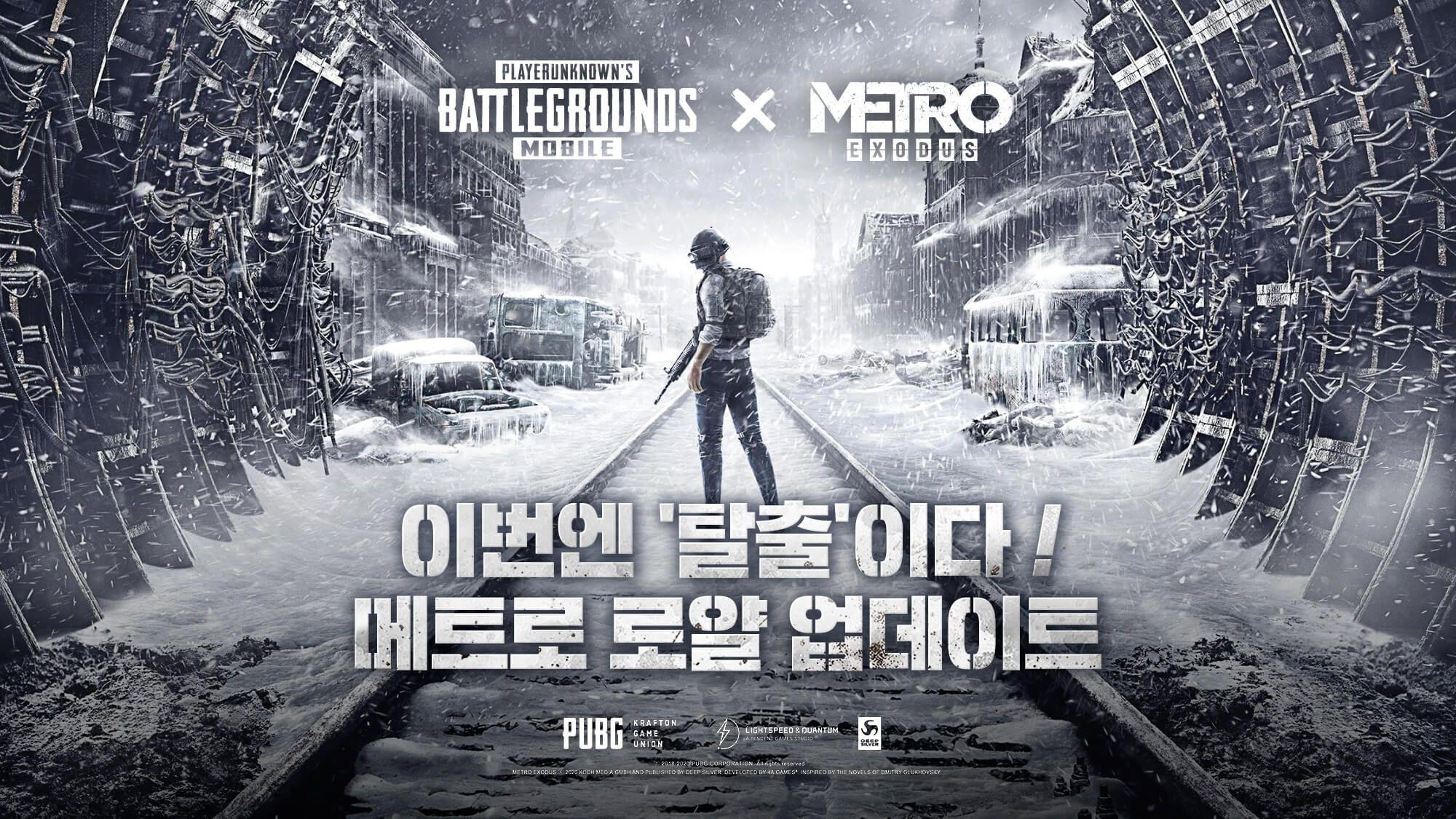 绝地求生:刺激战场(PUBG韩服) 游戏截图1