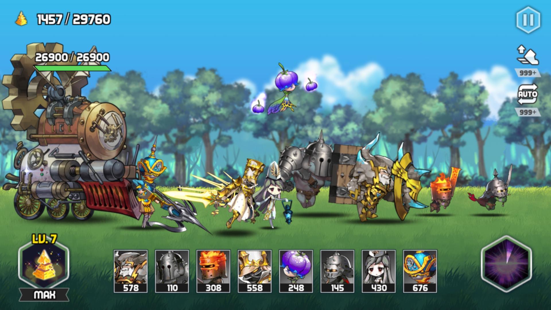 艾洛伊:防卫战争 游戏截图1