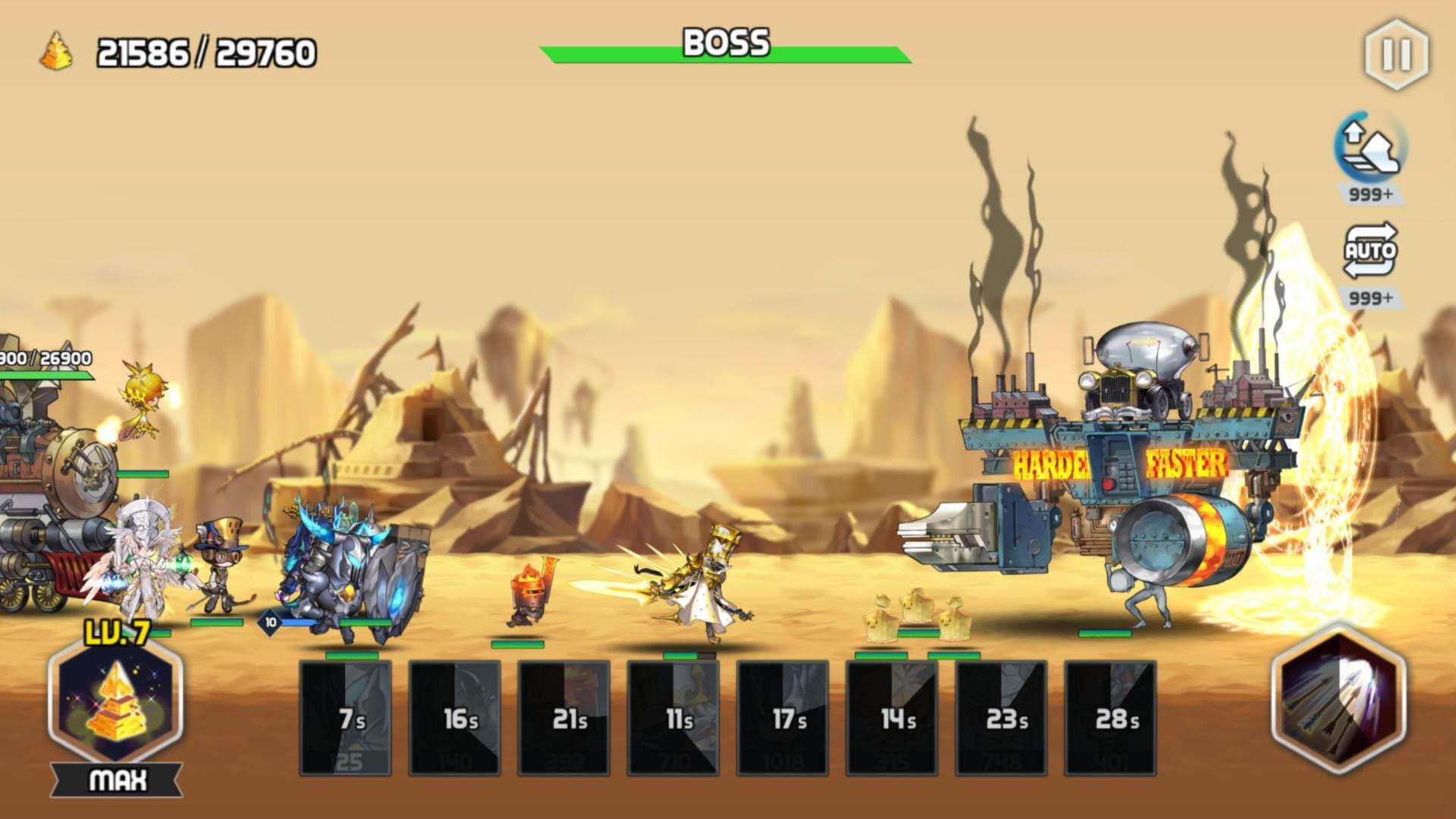 艾洛伊:防卫战争 游戏截图3