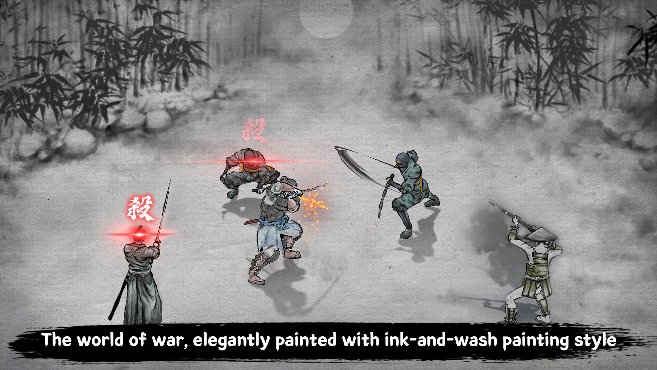 浪人:末代武士 游戏截图1