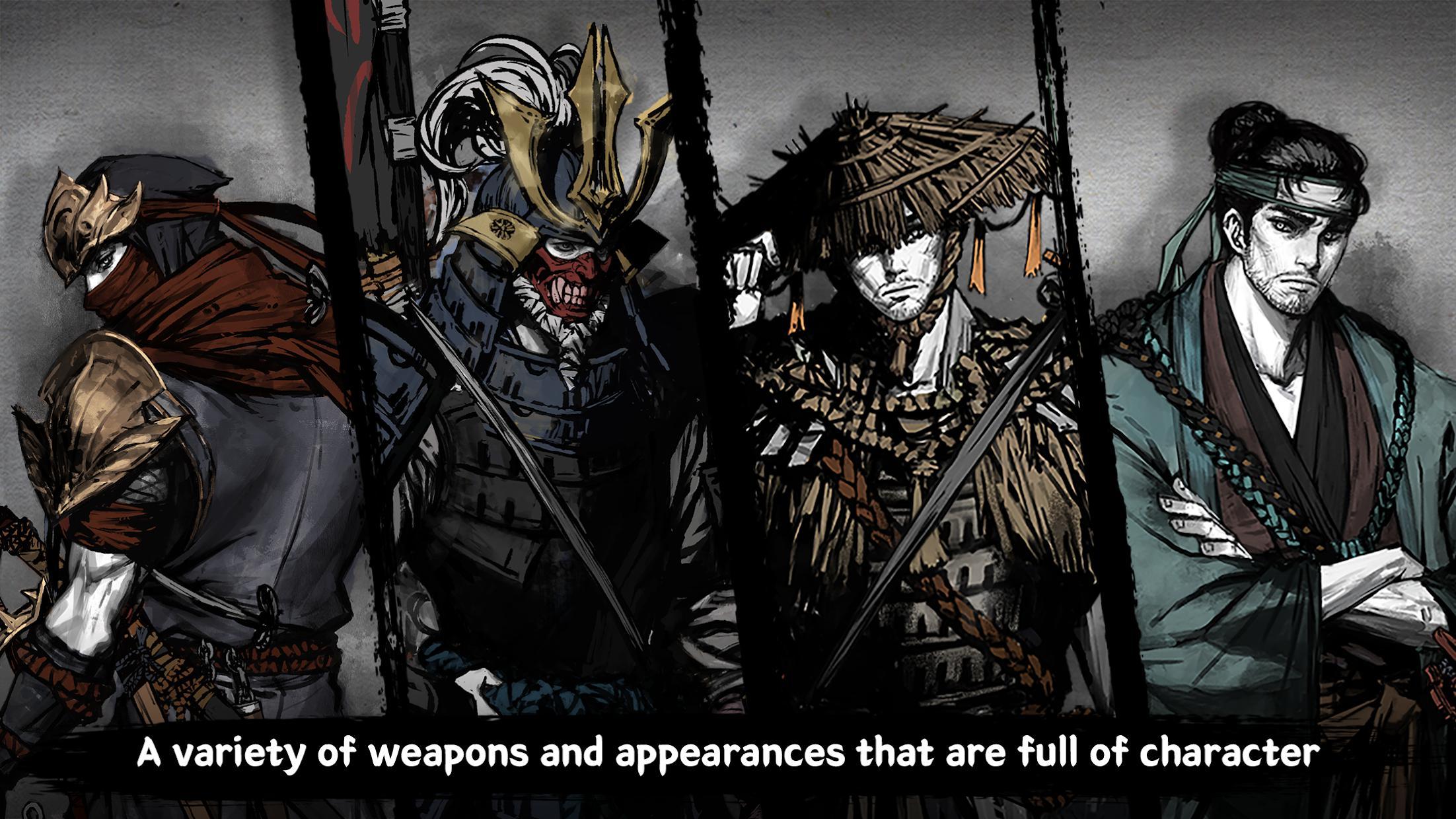 浪人:末代武士 游戏截图3