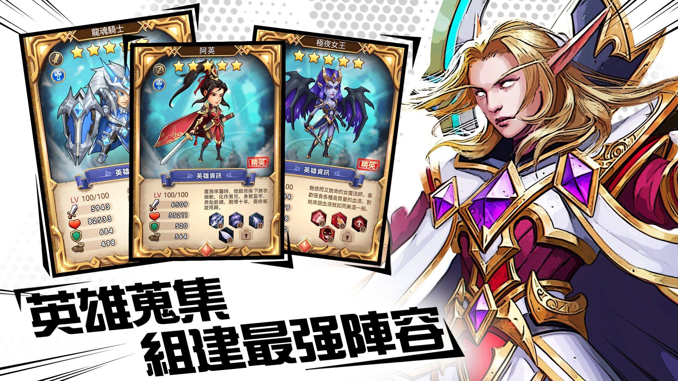 命运战歌M-Brave Dungeon 游戏截图3