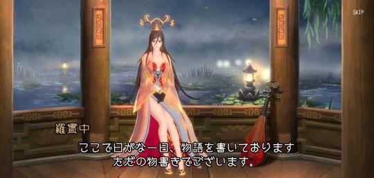真有你的啊SE,策略模拟游戏《RANBU 三国志乱舞》推出 图片1