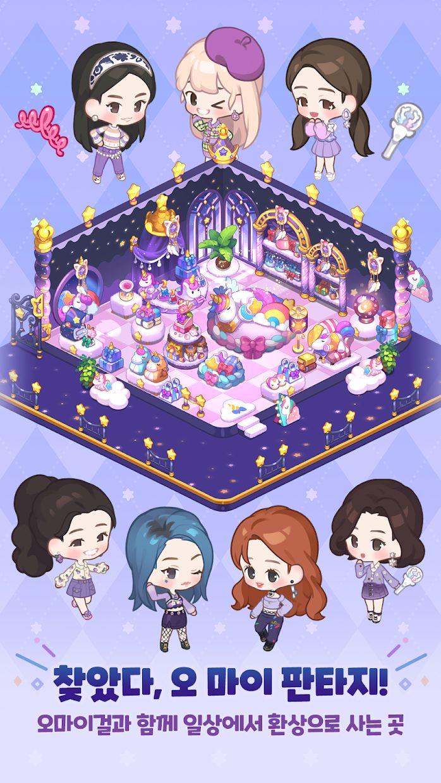 魔法精品店 游戏截图1