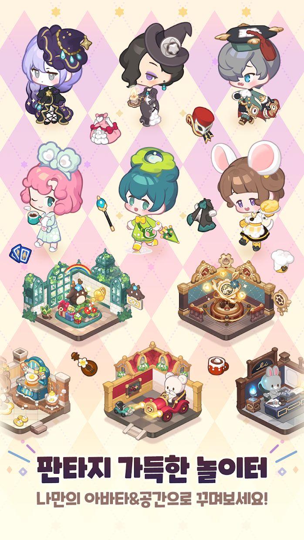 魔法精品店 游戏截图2