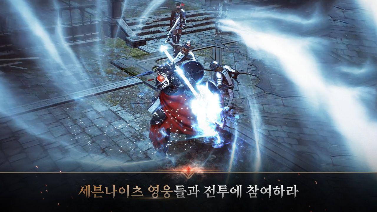七骑士2 游戏截图4